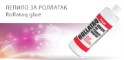 (English) Rollataq glue